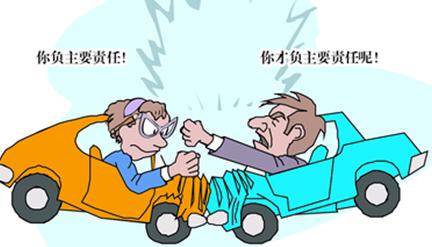 这个交通事故的责任和赔偿应该怎么认定?图片