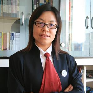 王雪琴律师