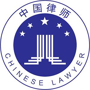 上海胜杰律师事务所
