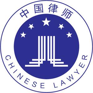刘军林律师