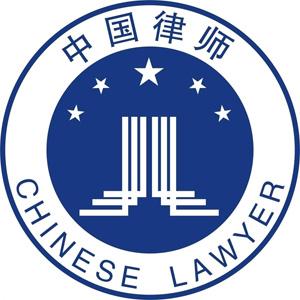李江海律师