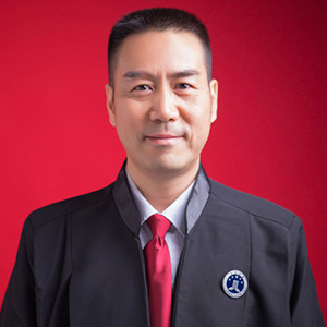 许哲峰律师